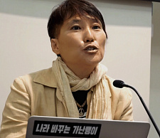 "Hyun Lee, panelist ""Current State of Affairs"", June 11, 2018, Korea Peace Network Advocacy Days, Washington, DC"
